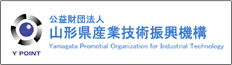 Yamagata Promotional Organization for Industrial Technology
